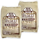 伊勢惣 釜煎り麦茶業務用 ティーパック (10g×100P) × 2袋 セット