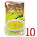 《送料無料》JAふらの コーンのポタージュスープ 160g × 10個 セット