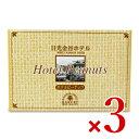 《送料無料》金谷ホテルベーカリー ピーナッツクリーム 160g × 3個《冷蔵便 冷蔵手数料無料》