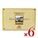 《送料無料》金谷ホテルベーカリー ピーナッツクリーム 160g × 6個《冷蔵便 冷蔵手数料無料》