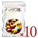 《送料無料》味源 ナッツフル150g × 10袋《あす楽》