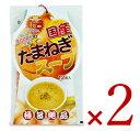 《メール便で送料無料》味源 たまねぎスープ 12食入り 74.4g(6.2gX12包) × 2個