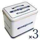 《送料無料》ジュールスデストルーパー ミディアムレトロ缶 233g × 3個 アメリコ