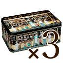 《送料無料》ジュールスデストルーパー ベーカリー缶 383g × 3個 アメリコ
