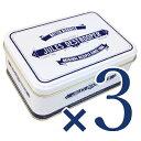 《送料無料》ジュールスデストルーパー ミニレトロ缶 75g アメリコ × 3個