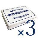 《送料無料》ジュールスデストルーパー レトロ缶 350g × 3個 アメリコ