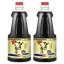 【マラソン限定!最大2000円OFFクーポン】アサムラサキ かき醤油 1L (1000ml)× 2本 【牡蠣しょうゆ つゆ しょうゆ】
