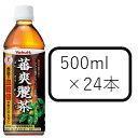 ヤクルト 蕃爽麗茶 500ml×24本セット 特定保健用食品 トクホ【あす楽】