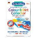 《メール便選択可》Dr.Beckmann ドクターベックマン ランドリーケア カラー&ダートコレクター 色移り防止シート 12枚入 《あす楽》