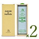 《送料無料》ジーピークリエイツ サボン ド マルセイユ オリーブ 木箱ギフト 200g×3個 × 2箱 セット