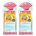 《メール便で送料無料》グリーンズ北見 北海道オニオンスープ 50g (5g×10本) × 2袋