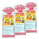 《メール便で送料無料》グリーンズ北見 北海道オニオンスープ 50g (5g×10本) × 3袋