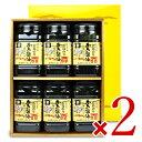 《送料無料》広島海苔 かき醤油味付のり6本入 × 2箱 かき-30M《あす楽》