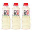 北杜食品 浅漬けの素白キムチ 500ml × 3本《あす楽》