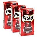 PILAO カフェ ピロン(深煎り、細挽き)500g × 3個 レギュラーコーヒー イマイ《あす楽》