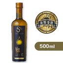 ソル デル リマリ エクストラヴァージン オリーブオイル 500ml (456g)[オリーボス・オリンポ S.A.]【エキストラ バージン】《あす楽》