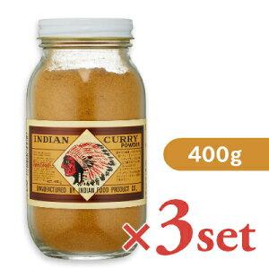 インデアン食品 純カレー粉 瓶 400g × 3本 [INDIAN C