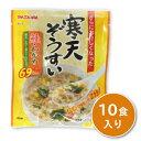 かんてんぱぱ 寒天ぞうすい 鮭・わかめ 21.5g × 10食入り [伊那食品]【かんてん カン