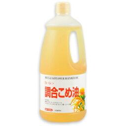 ボーソー 調合こめ油 1350g [ボーソー油脂 BOSO]【米油 こめ油 紅花油 サフラワー油】《あす楽》