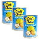 ユウキ食品 ココナッツミルク 400ml × 3本 (4号缶)[youki chef's choice]【シェフズチョイス ココナッツ ココナッツミルク】《あす楽》