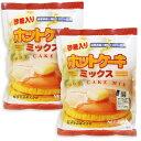 桜井食品 ホットケーキミックス 砂糖入り 400g お得な2袋セット 【ホットケーキ 有糖 砂糖入 無添加】《あす楽》