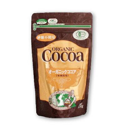 桜井食品 ココア (無糖) 150g [有機JAS]【有機 オーガニック ピュア 純ココア 粉末 パウダー 無添加】《あす楽》《メール便選択可》