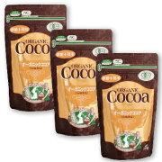 桜井食品 ココア (無糖) 150g × 3袋 [有機JAS]【有機 オーガニック ピュア 純ココア 粉末 パウダー 無添加】《あす楽》《メール便選択可》