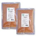 《2袋》《メール便で送料無料》桜井食品 オーガニック キャロブパウダー 300g × 2袋[有機JAS]【有機 キャロブ パウダー 粉末 無添加】《あす楽》