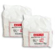 桜井食品 純正ラーメン 5食入り × 2袋セット 【ラーメン らーめん 即席麺 即席ラーメン インスタント 無添加】《あす楽》