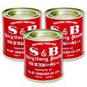 S&B 赤缶 カレー粉 84g × 3缶セット [ヱスビー食品]【S&Bスパイス 特製エスビーカレー カレーパウダー 純カレー カレー粉】《あす楽》