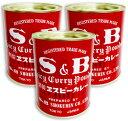 S&B 赤缶 カレー粉 400g × 3缶セット [ヱスビー食品]【S&Bスパイス 特製エスビーカレー カレーパウダー 純カレー カレー粉 業務用】《あす楽》