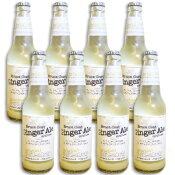 BCGA フレッシュジンジャーエール オリジナル 355ml × 8本セット 瓶 【ジンジャエール ショウガ 生姜 ジュース 炭酸 アメリカ】《あす楽》