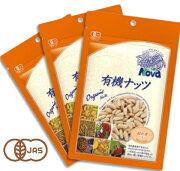 《メール便選択可》 NOVA 有機松の実 60g × 3袋 (無塩・生)[有機JAS]《あす楽》