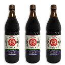 マルシマ 純正醤油 うすくち 900ml お得な3本セット [丸島醤油]【本醸造 淡口醤油