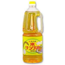みづほ 米サラダ油 1650g ボトル [三和油脂]【米油 こめ油 国産原料】《あす楽》