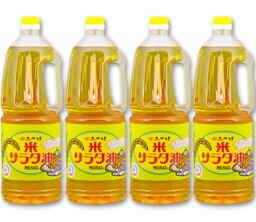 《送料無料》 みづほ 米サラダ油 1650g ボトル × 4本 [三和油脂]【米油 こめ油 国産原料】《あす楽》