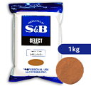 S&B セレクトスパイス シナモン パウダー 1kg (1000g) 袋 [ヱスビー食品]【シナモ