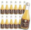 ヤマト醤油味噌 有機玄米甘酒 とろとろ玄米 300ml × 12本 [YAMATO][有機JAS]《あす楽》