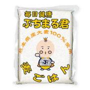西田精麦 毎日健康ぷちまる君 1kg 【ぷちまる 国産大麦 大麦 押麦 穀物 低カロリー ダイエットに】《あす楽》