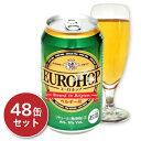 《送料無料》 ユーロホップ 330ml × 48缶セット (...