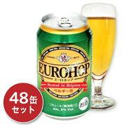 《送料無料》 ユーロホップ 330ml × 48缶セット (2ケース)[EUROHOP]【お酒 輸入第3ビール 輸入第三ビール】《あす楽》