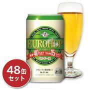 《送料無料》 ユーロホップ オフ 330ml × 48缶セット (2ケース)[EUROHOP OFF]《あす楽》