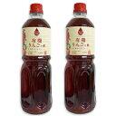 内堀醸造 フルーツビネガー 有機りんごの酢 1L (1000ml)× 2本 [有機JAS]【果実酢 ...