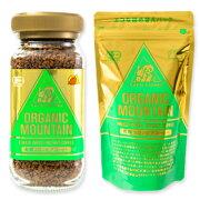 ダーボン オーガニックマウンテン有機インスタントコーヒー 100g(本体) + 80g(詰替用) セット [有機JAS]《あす楽》