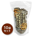 《送料無料》 小川の煮出し麦茶 つぶまる 13g × 20パック(三角パック) 10袋セット