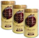《送料無料》 バンホーテン ゴールドラベル ピュアココア 400g × 3缶 業務用 [VAN HOUTEN]《あす楽》