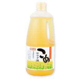 ボーソー こめサラダ油 1350g [ボーソー油脂 BOSO]【こめ油 米油 米サラダ油 抗酸化】 栄養機能食品(ビタミンE)《あす楽》