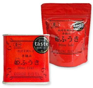 枕崎有機紅茶 手摘み 姫ふうき 缶 40g + 袋 50g [有