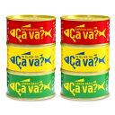 サヴァ缶 国産サバの3種セット 各2個 岩手県産 《あす楽》