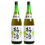 《送料無料》賀茂鶴酒造 純米酒仕込み 梅酒 1800ml × 2本《あす楽》